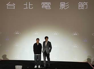 iPhone 12 Pro Max實拍 台北電影節形象影片《回家》公開