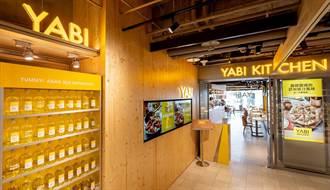 瓦城加速展店 YABI KITCHEN開出台北二店