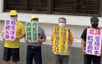 五四抗日排放核廢水 民團批:謝不是國賊那誰才是?