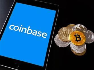 Coinbase才上市 大股東ICE拋售12億美元持股
