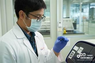 肺癌晚期不等於末期 基因檢測助醫師精準用藥