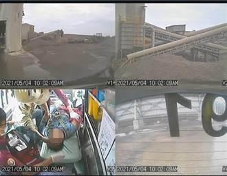 工人遭夾斷臂、化學品外洩 台中港今2起工安事件