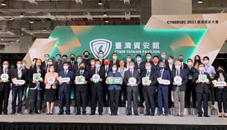中華電攜子公司 展現資安多元應用軟實力