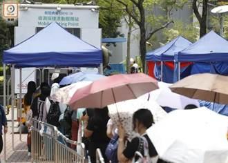 香港37萬外傭強制檢測 承辦商憂高壓環境易出錯