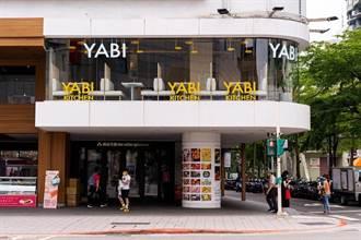 瓦城帶客秒飛南洋 YABI KITCHEN台北2號店5/5新開幕