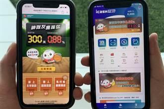 中國信託攜手icash 打造「Online貸」服務入口
