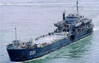 唯一現存功勳艦 中海艦落腳台南