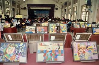 南投特教學生繪畫比賽 揮灑繽紛色彩