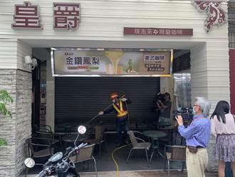 案1145曾到蘆洲飲料店、餐廳 附近店家憂影響生意