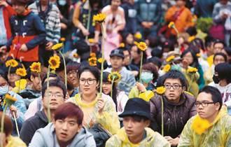 七年之癢:太陽花世代是不是台灣的句號
