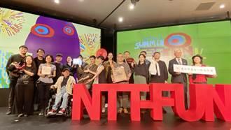 台中國家歌劇院「夏日放FUN時光」 9檔多元節目全齡共賞