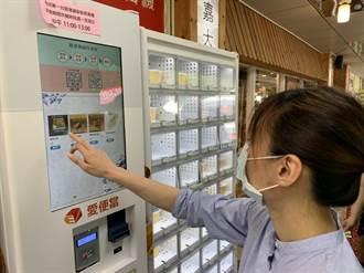 嘉義大學引進智能販賣機  買便當超便利