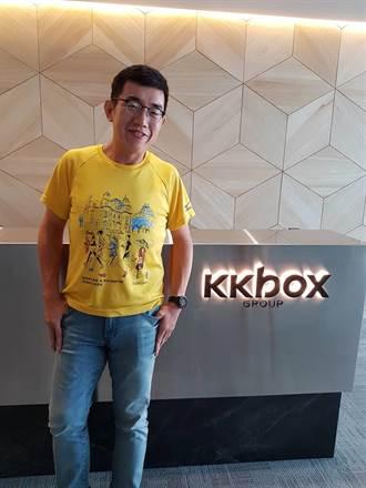 KKBOX副董李明哲 出任文策院院長