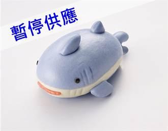 IKEA鯊鯊包夯到停賣 網傻眼:根本買不到