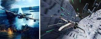 星際大戰「雅文戰役」歷史原型:英軍轟炸水壩行動