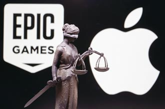 Epic告蘋果反托拉斯案 開審