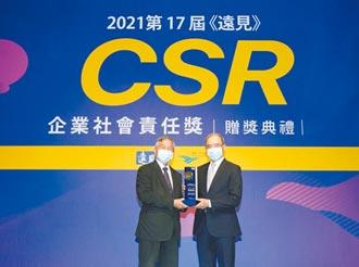 《遠見雜誌CSR企業社會責任獎》頒獎-中信數位力助攻 連三年奪獎