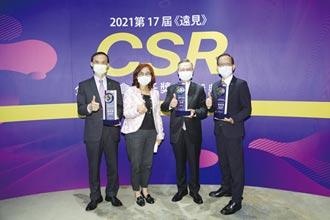國泰金 連三年獲遠見ESG綜合績效首獎
