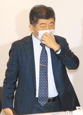 雙北市長轟陳時中疏失 柯文哲列舉4大防疫缺失 侯友宜批造成民眾恐慌