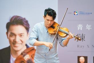 小提琴家陳銳 來去花東FUN音樂