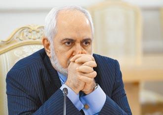伊朗外長怨懟錄音外洩 仕途黯淡