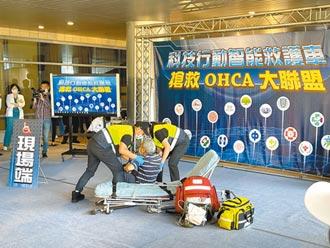 新北救護車科技化 拚OHCA康復率11%