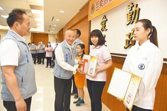 藝術競賽表現優 徐耀昌表揚35學子