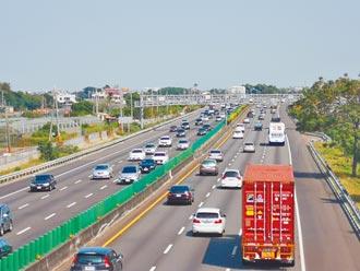 國道1號彰化段改4車道 解決塞車