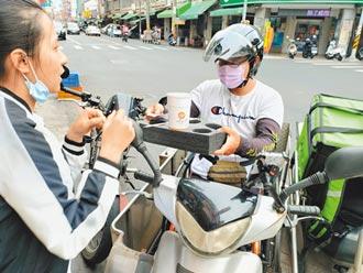 彰化輪椅外送員 騎改裝車跑單