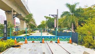 綠空鐵道4億打造 擋圍籬冷清清