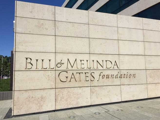 「比爾與美琳達·蓋茲基金會」。(達志影像/shutterstock提供)