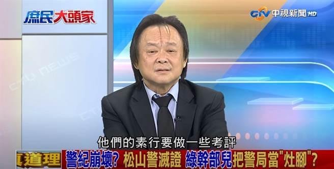 民進黨台北市議員王世堅。(圖/翻攝自《中視》)