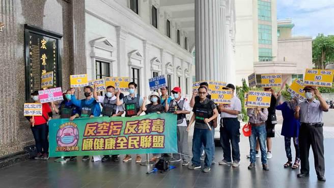 「反空汙反萊毒顧健康全民聯盟」4日到議會陳情,表達3項空汙訴求,希望市長陳其邁簽署。(柯宗緯攝)
