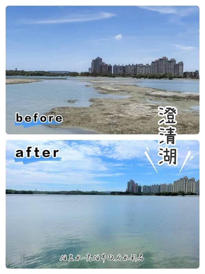 澄清湖再現湖光美景,圖為此前缺水與4日的情況。(摘自高雄市水利局臉書/林瑞益高雄傳真)