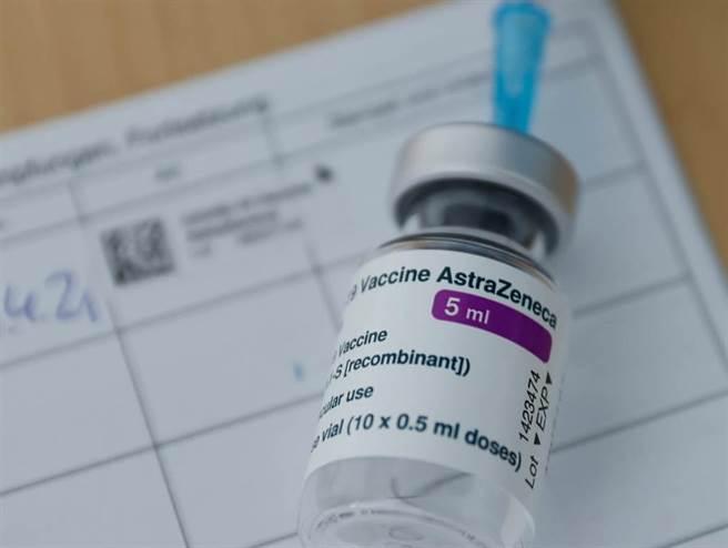 AZ疫苗。(圖/路透社)