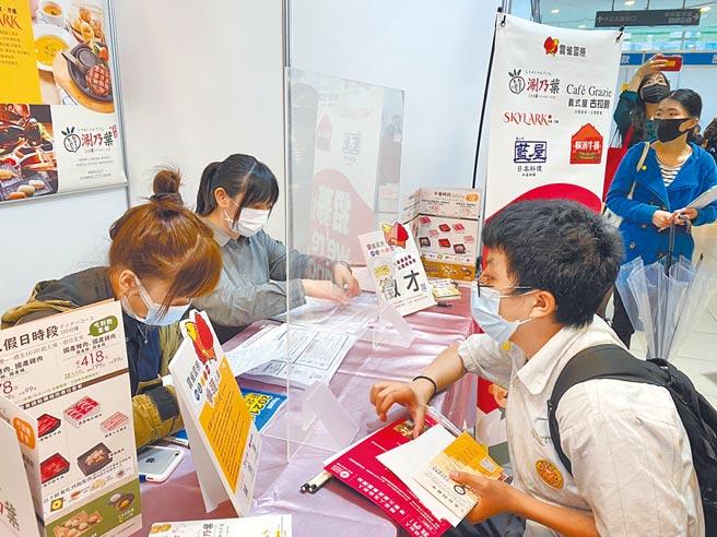 迎接龐大畢業潮,新北市勞工局5月起在台灣藝術大學、明志科技大學、致理科技大學等學校,舉辦6場大型就業博覽會。(新北市勞工局提供/許哲瑗新北傳真)
