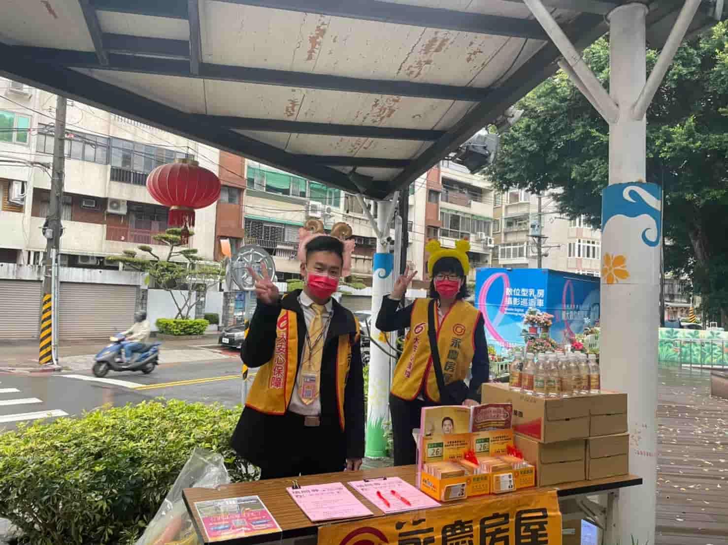 永慶房屋服務專員蔡瑞珉,成為凝聚社區的關鍵力量