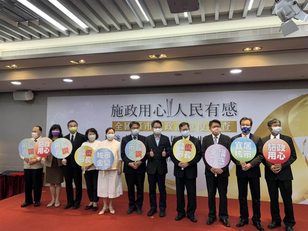 台灣世界新聞傳播協會今天公布「22 縣市有感施政大調查」。(楊孟立攝)