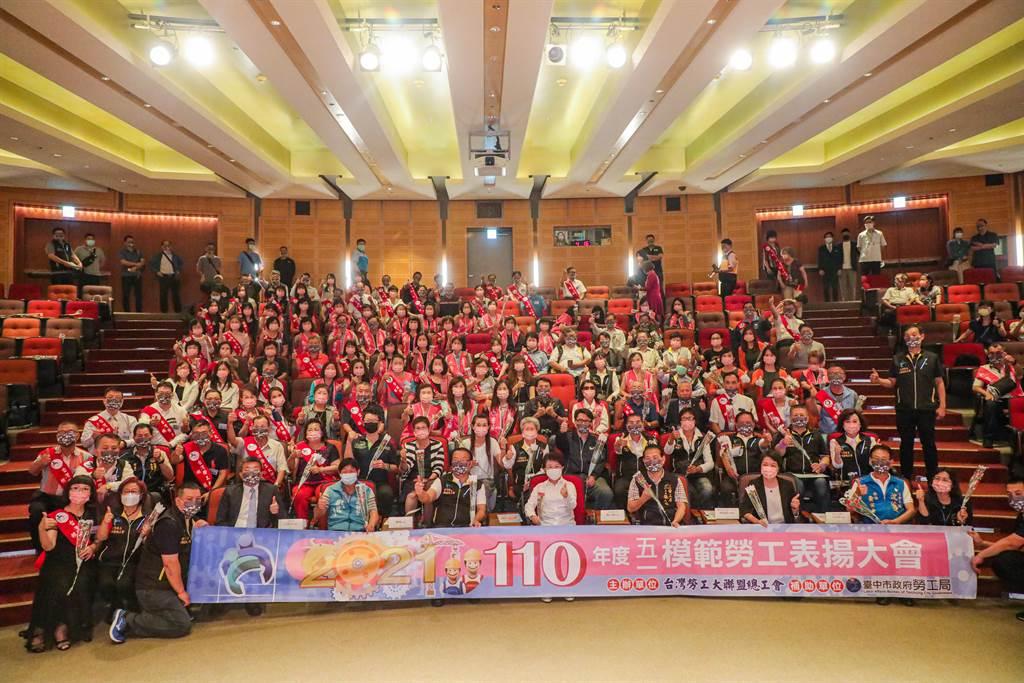 台灣勞工大聯盟總工會5日在台中裕元花園酒店舉辦五一模範勞工表揚,公開表揚34位模範勞工。(盧金足攝)