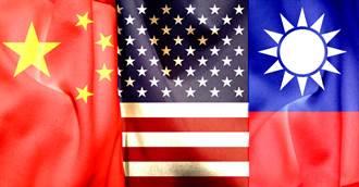 恫嚇陸 前美官員籲:北京若出兵 華府應承認台灣