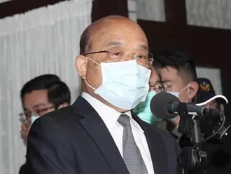 蘇揆當總統面嗆張景森?府:報導不實、嚴正譴責