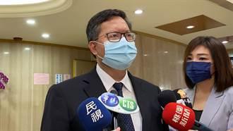 公布防疫旅館名單?鄭文燦:配合中央政策