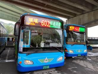 基隆602公車數名女學生被摸手臂 警鎖定對象偵辦中