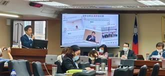 因應日本核廢水排放會議 蔣萬安:環保署未曾參與