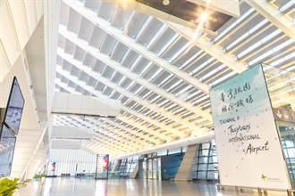 各地皆有機場為何「桃園接連成重災戶」 網一面倒曝關鍵原因
