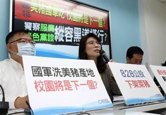 尚青論壇》國家機器已成為民進黨遮羞布(陳建維)