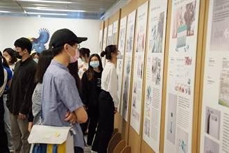 環保署舉辦環境關懷設計競賽 在國資圖展出秀創意
