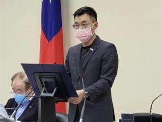 國民黨討論黨魁選舉細則 江啟臣指示公正辨好選務:公投為第一要務