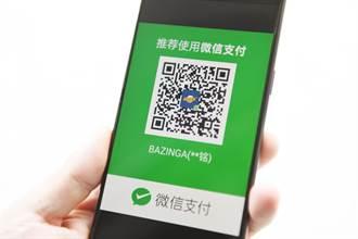 微信支付在滬發放10億人幣城市消費券