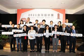 嘉義市今年辦台灣設計展 議員促勿流於大雜燴